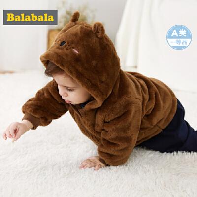 巴拉巴拉儿童宝宝外套婴儿外衣2019新款男童秋装女童上衣宝宝衣服 珊瑚绒短绒面料,手感舒适柔软亲肤