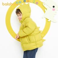【2件4折�r:227.6】巴拉巴拉�和�羽�q服男童冬�b造型外套2020新款����小恐��童�b可��