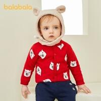 【3件5折价:110】巴拉巴拉宝宝外套男童上衣女童棉服婴儿衣服加绒加厚卡通