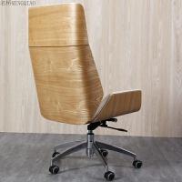欢乐颂同款办公椅子老板椅书房家用休闲舒适电脑椅转椅大班椅 铝合金脚
