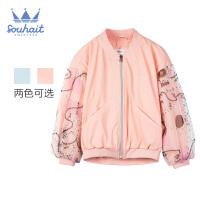 【5折价:149.5元】souhait水孩儿童装春季新款女童外套时尚棒球服外套儿童外套