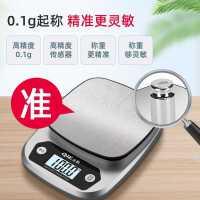 �N房秤�子�Q0.01g精�史Q重器�子秤家用小型烘焙食物克小秤�刀�