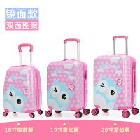 儿童拉杆箱女18寸20寸万向轮女童旅行箱卡通行李箱书包拖拉箱男