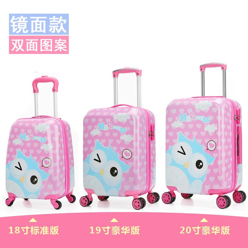 儿童拉杆箱女18寸20寸万向轮女童旅行箱卡通行李箱书包拖拉箱男 发货周期:一般在付款后2-90天左右发货,具体发货时间请以与客服协商的时间为准