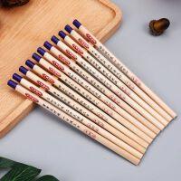 小学生铅笔小树苗S3030三角正姿HB原木儿童环保铅笔文具