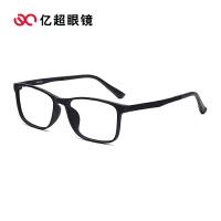 亿超新品儿童青少年方框超轻近视眼镜框男女学生全框配镜架FH4015