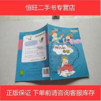 【二手旧书8成新】数学帮帮忙 恼人的水痘 (美)琳达・威廉姆斯 新蕾出版社 9787530757253