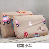 儿童乳胶枕枕套3050棉记忆橡胶用枕头套3540x60y