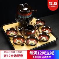 窑变功夫茶具套装家用陶瓷石磨半全自动懒人泡茶器防烫天目釉建盏