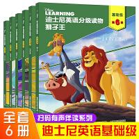 英语绘本11 12岁 迪士尼英语分级读物基础级第6级全6册 英文绘本10 12岁小学英语阅读五年级英语阅读绘本推荐六年级