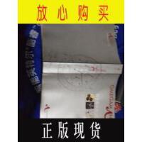 【二手旧书9成新】【正版现货】欧米茄狂热专题拍卖会2007(英汉对照)