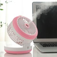 520情人节礼物迷你小风扇床上喷雾制冷器空调USB充电加湿器随身移动电源便携式