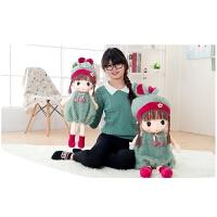 可爱菲儿布娃娃毛绒玩具玩偶 创意圣诞节儿童生日礼物送女生
