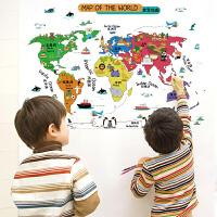 创意房间装饰卡通动物世界地图墙贴纸幼儿园墙画客厅自粘贴画J 卡通地图 特大