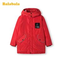 巴拉巴拉童装儿童棉服男童棉衣秋冬中大童外套中长款连帽保暖外衣