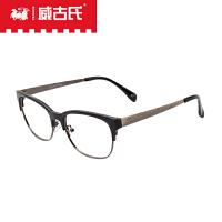 威古氏近视眼镜框男款 复古框型大脸眼镜架近视眼镜5055