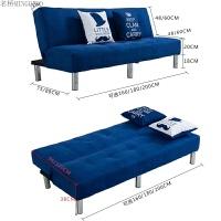 简约小户型可折叠沙发床1.8米 客厅懒人沙发椅1.5现代拆洗两用 1.5米-1.8米