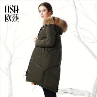 OSA欧莎2017冬季新品白鸭绒保暖舒适 毛领 羽绒服D20007