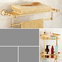 欧式金色毛巾架太空铝卫浴五金挂件套装浴室置物架壁挂
