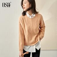 OSA欧莎2021年秋装新款百搭时尚宽松落肩袖毛衣针织衫女