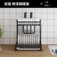 水槽碗架厨房置物架不锈钢晾碟盘架菜板落地家用品收纳盒 +刀架