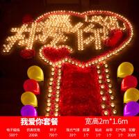 电子蜡烛浪漫生日布置创意求婚表白道具LED灯用品场景爱心形蜡烛