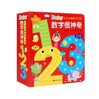 神奇的数字123 0-3-6岁宝宝数学绘本儿童启蒙认知翻翻书 幼儿园教材学习 婴儿3D立体洞洞书籍
