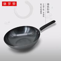 德罗赞 臻铁炒锅 32CM 不锈不粘 明火电磁通用 铁材质 DC30F002