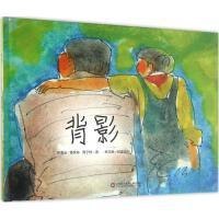 背影 上海科学技术文献出版社