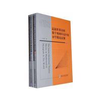 *世界各国数学奥林匹克中的初等数论试题(上下) 哈尔滨工业大学出版社