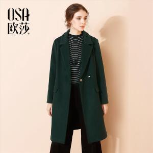 OSA欧莎2017冬装新款通勤保暖舒适毛呢外套D21007