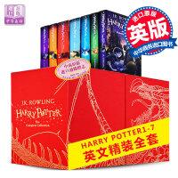 哈利波特 英文原版 豪华版 英文全集全套1-7 精装 Harry Potter Boxed Set: The Comp
