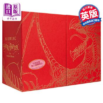哈利波特 英文原版 豪华版 英文全集全套1-7 精装 Harry Potter Boxed Set: The Complete Collection 进口批发机构直营 礼品精选