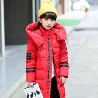 儿童羽绒服女中长款童装 冬装加厚中大童连帽外套