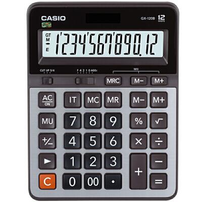 卡西欧(CASIO)GX-120B 商务计算器 超大型机 灰色 GX-120S升级款