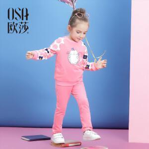 欧莎女童秋装套装儿童运动套装休闲印花女童套装