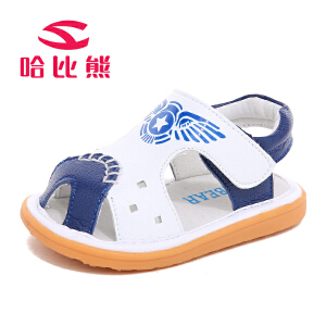 哈比熊男童凉鞋学步鞋宝宝婴童夏季凉鞋韩版新款儿童凉鞋沙滩鞋