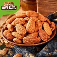 【三只松鼠_巴旦木仁235g】办公室零食坚果炒货特产干果扁桃仁