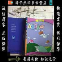 【二手正版9成新现货】从前有座山 /易杏英 外语教学与研究出版社