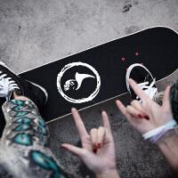 滑板成人专业双翘滑板 代步四轮滑板儿童男女公路刷街板