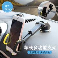 车载手机支架汽车用出风口吸盘式手机座导航仪表台