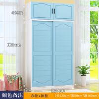 儿童实木衣柜北欧推拉门衣橱滑移门经济型男孩卧室现代简约 长120*高160 +顶柜 蓝色 2门组装