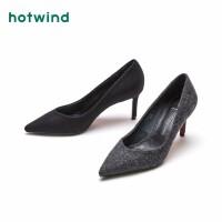 热风2018年秋新款优雅时尚细跟女士皮鞋尖头浅口高跟单鞋H04W8713