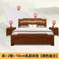 中式实木床1.8米双人主卧床胡桃色橡木床1.5现代简约高箱储物婚床