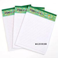 玛丽单线信纸 信笺 木浆纸质 16K作文书法稿纸练字纸