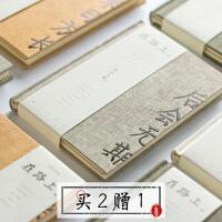 古风本子在路上a5笔记本文具 中国风硬面手帐本 学生日记事本简约