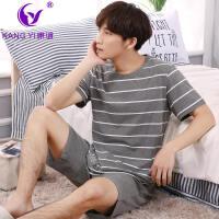 香港康谊 男士睡衣夏季纯棉短袖薄款家居服男士青年睡衣全棉套装