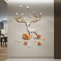 墙面装饰 创意客厅装饰品墙上装饰立体沙发背景墙壁饰墙壁挂件 自在心间 彩色
