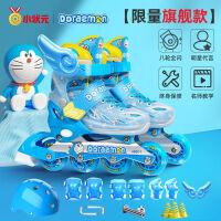 小�钤� 溜冰鞋 �W光�和�套�b�滑鞋旱冰鞋滑冰鞋 男女小孩直排��闻泡�滑