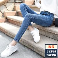高腰牛仔裤女春秋2018新款韩版学生显瘦薄款紧身小脚九分裤子